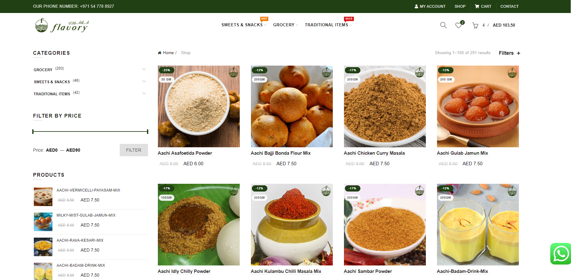 Myflavory.com –  E-commerce site